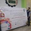 Palestine Polytechnic University (PPU) - شكر وعرفان