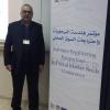 Palestine Polytechnic University (PPU) - مشاركة كلية المهن التطبيقية  في مؤتمر هندسة البرمجيات واحتياجات السوق المحلي