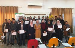 Palestine Polytechnic University (PPU) - كلية المهن التطبيقية تعقد محاضرة لطلبتها تحت عنوان (المهارات الاساسية في التسويق الرقمي )